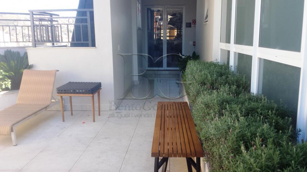 Alugar Apartamentos / Padrão em Poços de Caldas apenas R$ 4.000,00 - Foto 22