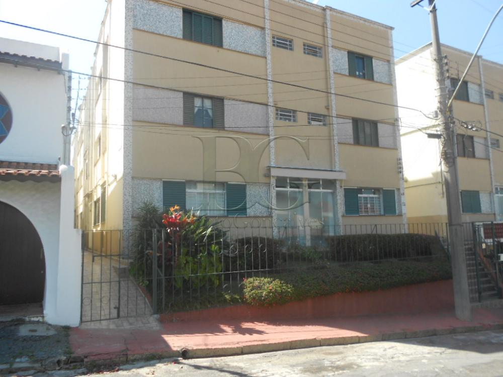 Alugar Apartamentos / Flat em Poços de Caldas apenas R$ 600,00 - Foto 1