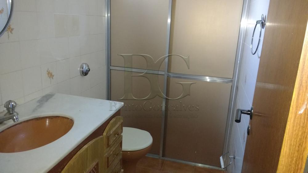 Alugar Apartamentos / Padrão em Poços de Caldas apenas R$ 1.500,00 - Foto 11