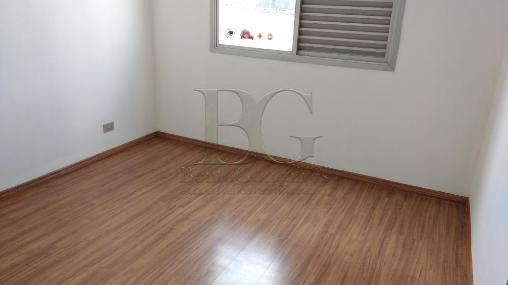 Alugar Apartamentos / Padrão em Poços de Caldas apenas R$ 1.500,00 - Foto 5