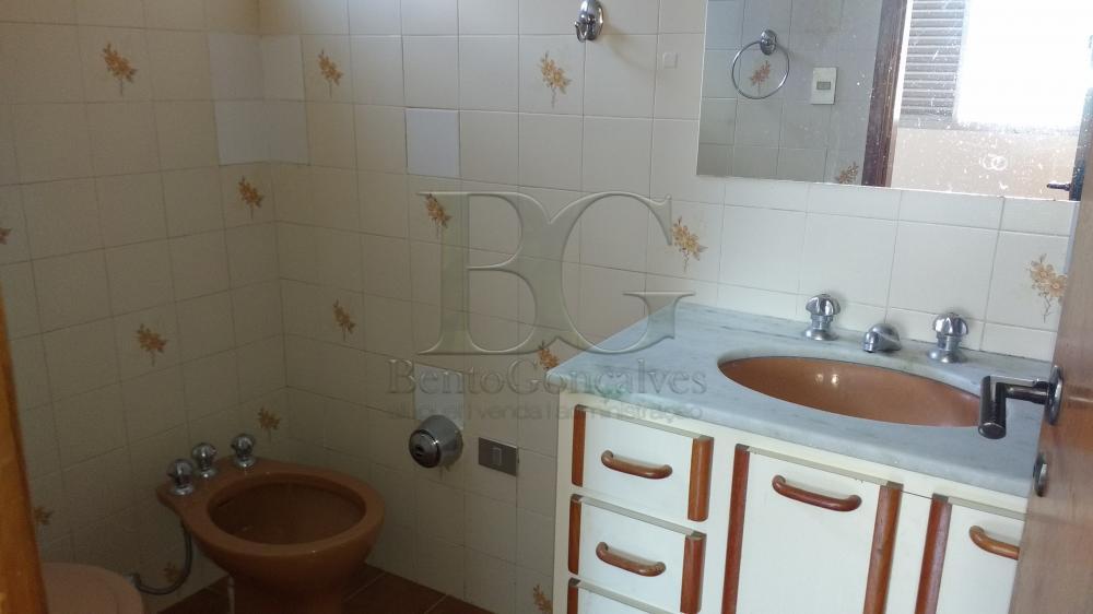 Alugar Apartamentos / Padrão em Poços de Caldas apenas R$ 1.500,00 - Foto 7
