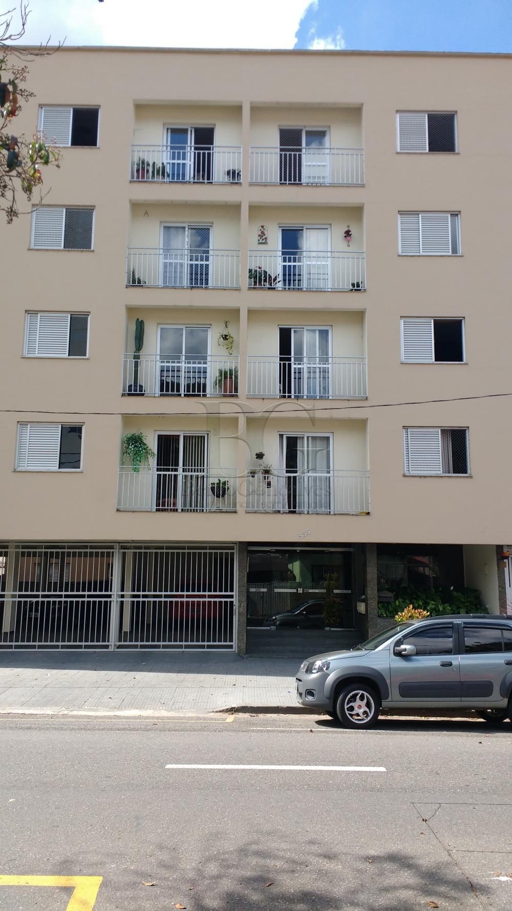Alugar Apartamentos / Padrão em Poços de Caldas apenas R$ 1.500,00 - Foto 2