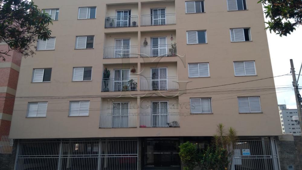 Alugar Apartamentos / Padrão em Poços de Caldas apenas R$ 1.500,00 - Foto 1