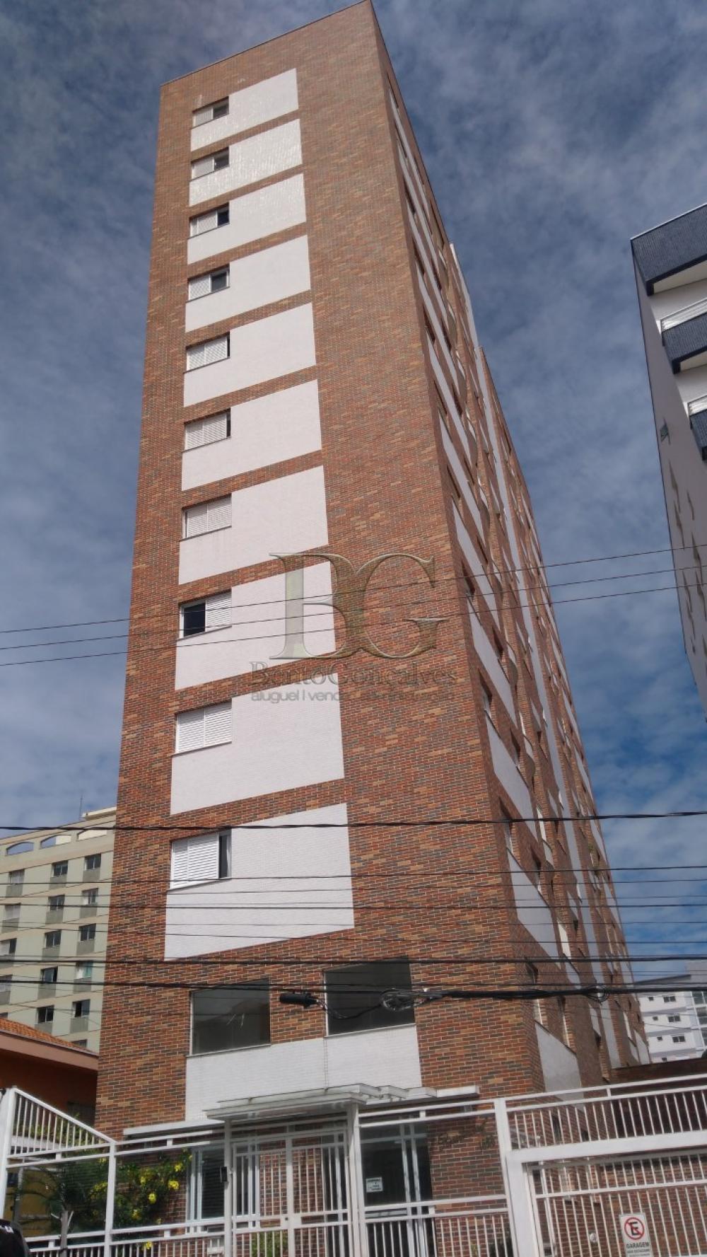 Alugar Apartamentos / Padrão em Poços de Caldas R$ 2.200,00 - Foto 1