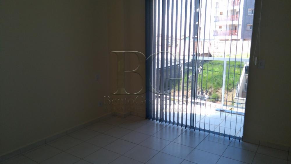 Alugar Apartamentos / Padrão em Poços de Caldas apenas R$ 1.000,00 - Foto 7