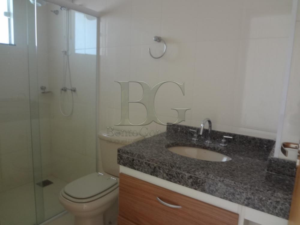 Alugar Apartamentos / Padrão em Poços de Caldas apenas R$ 1.000,00 - Foto 8