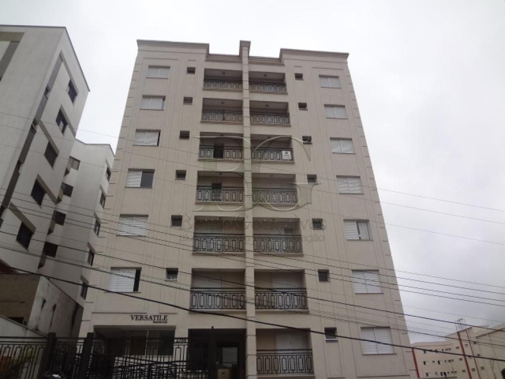 Alugar Apartamentos / Apartamento em Poços de Caldas apenas R$ 1.400,00 - Foto 1