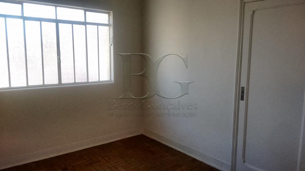 Comprar Apartamentos / Padrão em Poços de Caldas apenas R$ 270.000,00 - Foto 8