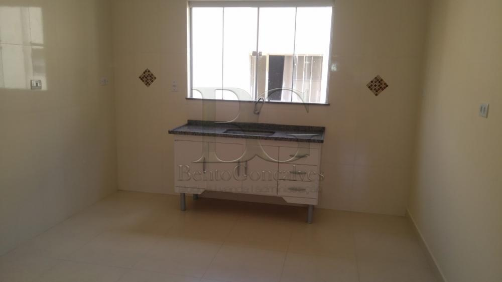 Alugar Apartamentos / Padrão em Poços de Caldas apenas R$ 1.100,00 - Foto 5