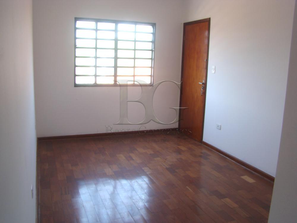Alugar Apartamentos / Padrão em Poços de Caldas R$ 850,00 - Foto 2