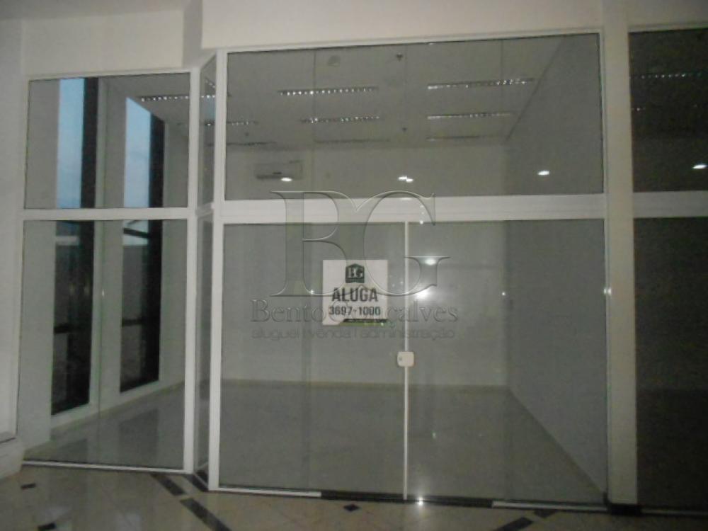 Alugar Comercial / Sala Comercial em Poços de Caldas apenas R$ 750,00 - Foto 2