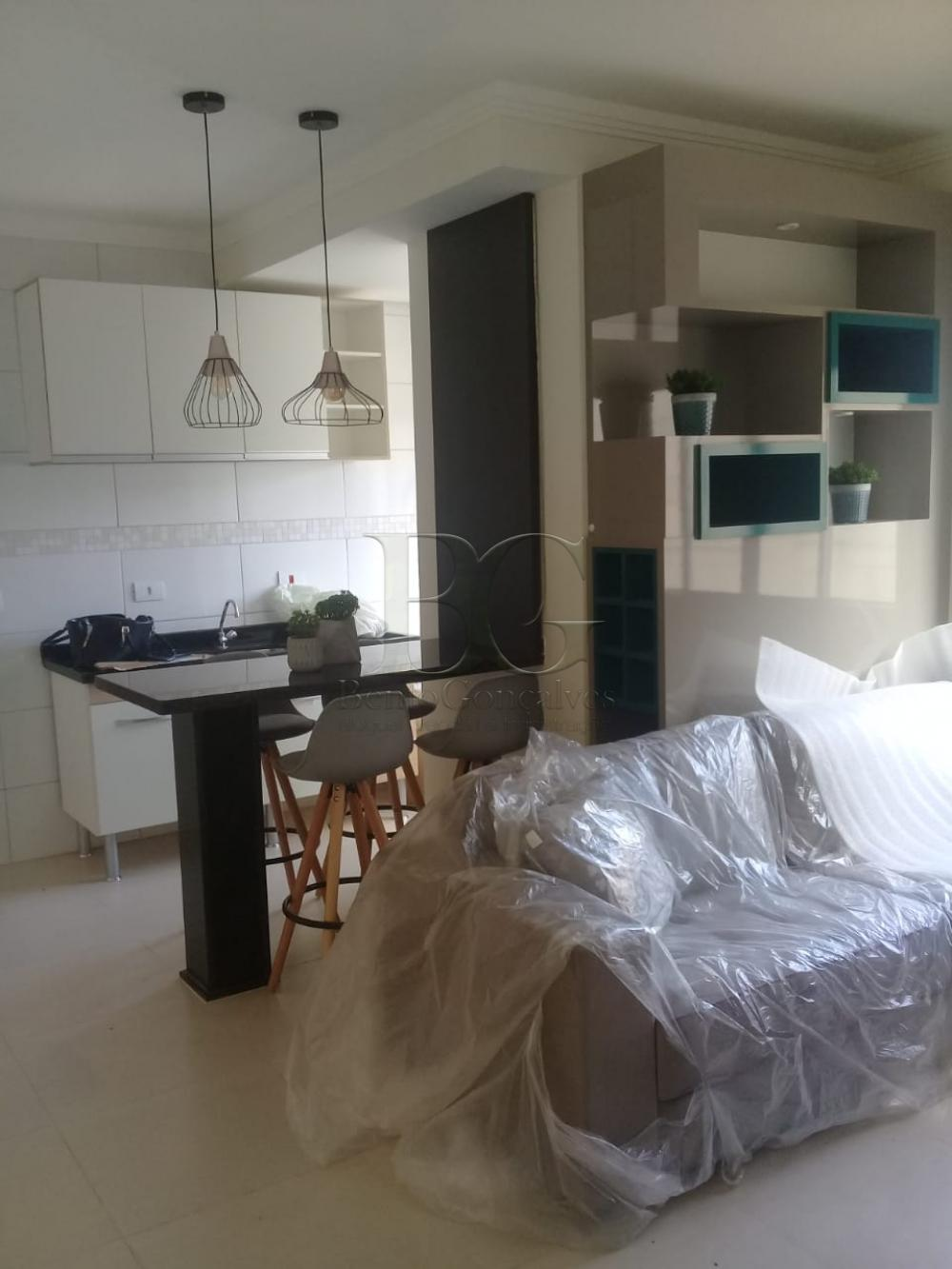 Alugar Apartamentos / Padrão em Poços de Caldas apenas R$ 750,00 - Foto 6