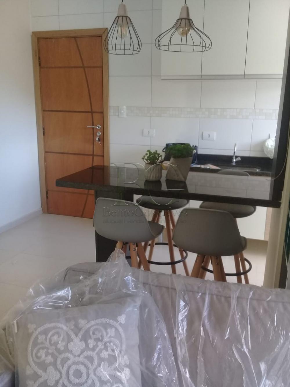 Alugar Apartamentos / Padrão em Poços de Caldas apenas R$ 750,00 - Foto 12