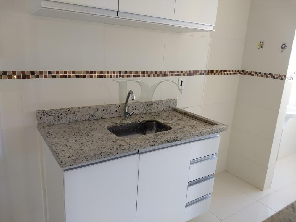 Comprar Apartamentos / Padrão em Poços de Caldas R$ 250.000,00 - Foto 6