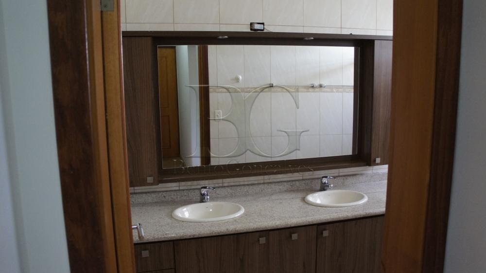 Comprar Casa em condomínio / Condomínio de Chácara em Poços de Caldas apenas R$ 1.250.000,00 - Foto 18