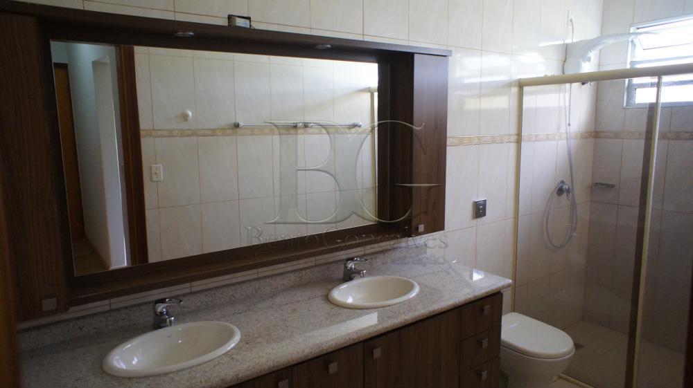 Comprar Casa em condomínio / Condomínio de Chácara em Poços de Caldas apenas R$ 1.250.000,00 - Foto 24
