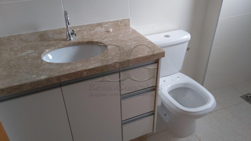 Alugar Apartamentos / Padrão em Poços de Caldas apenas R$ 1.250,00 - Foto 10
