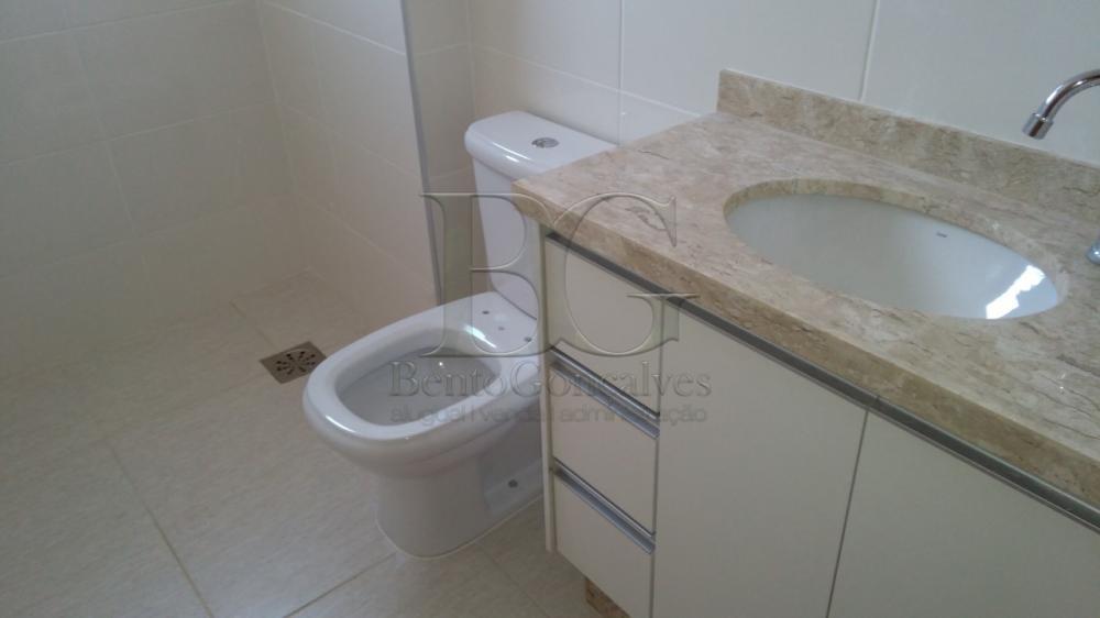 Alugar Apartamentos / Padrão em Poços de Caldas apenas R$ 1.250,00 - Foto 9