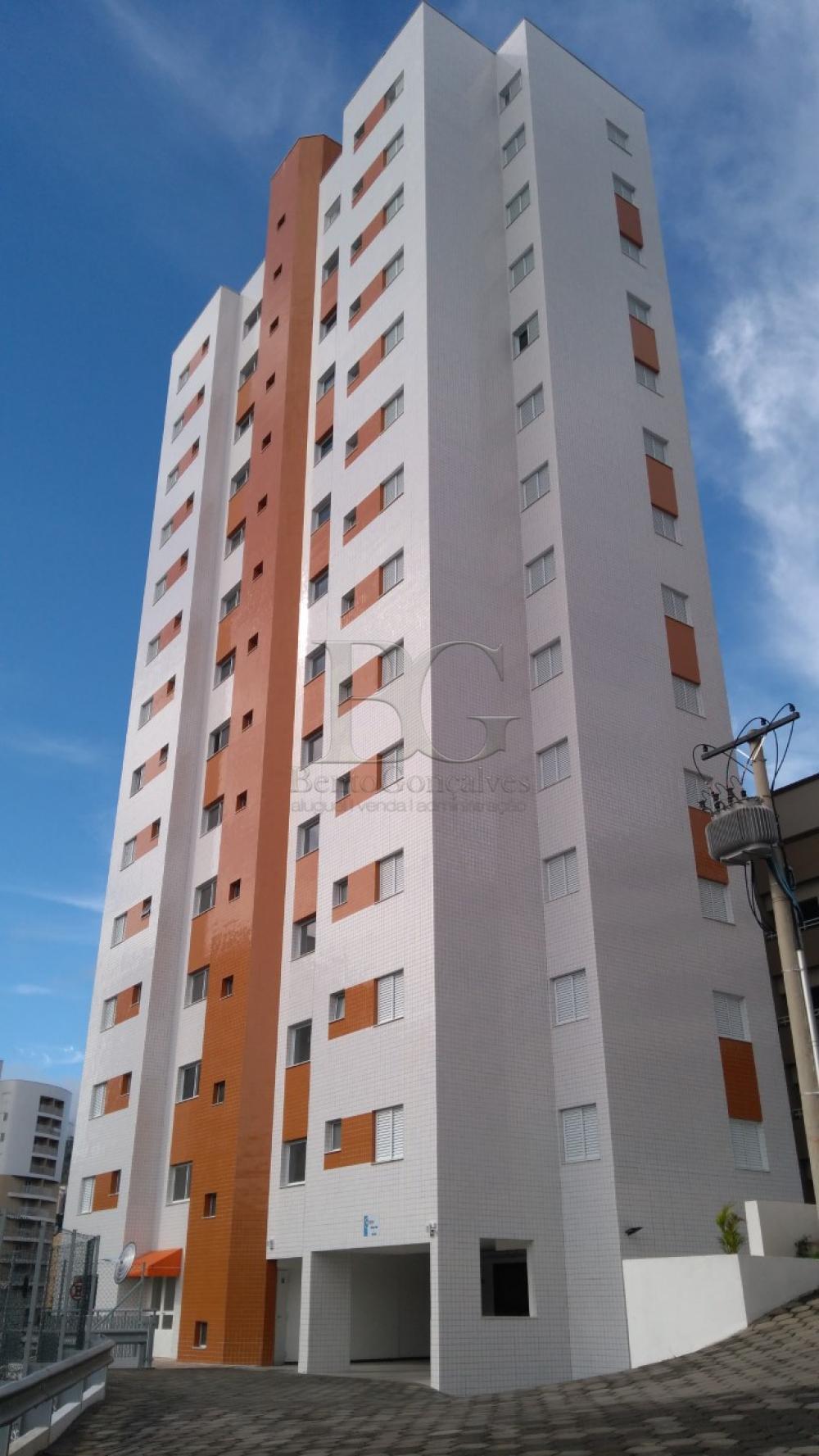 Alugar Apartamentos / Padrão em Poços de Caldas apenas R$ 1.250,00 - Foto 1