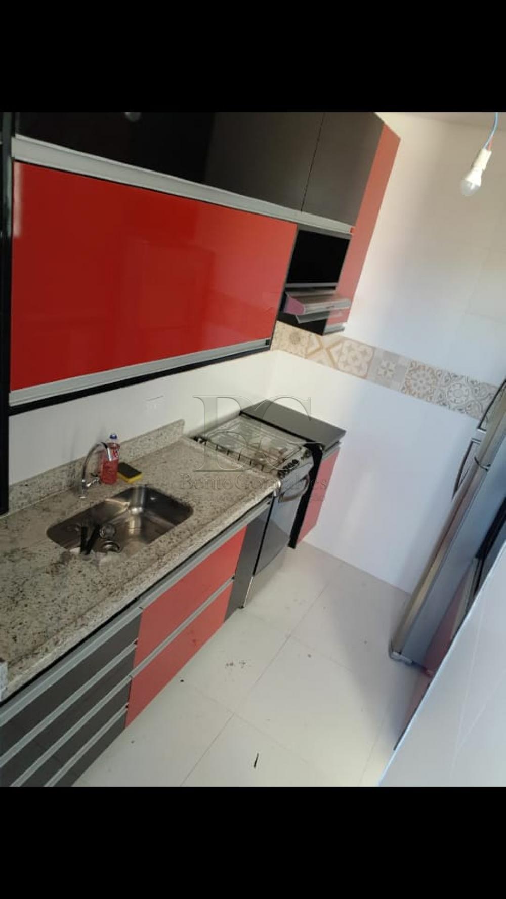 Comprar Apartamentos / Padrão em Poços de Caldas apenas R$ 295.000,00 - Foto 4