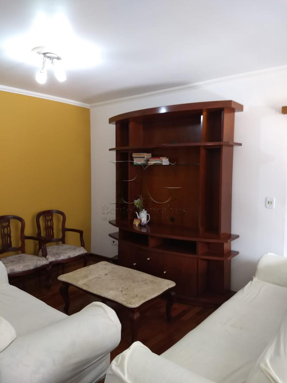 Comprar Apartamentos / Padrão em Poços de Caldas apenas R$ 270.000,00 - Foto 2