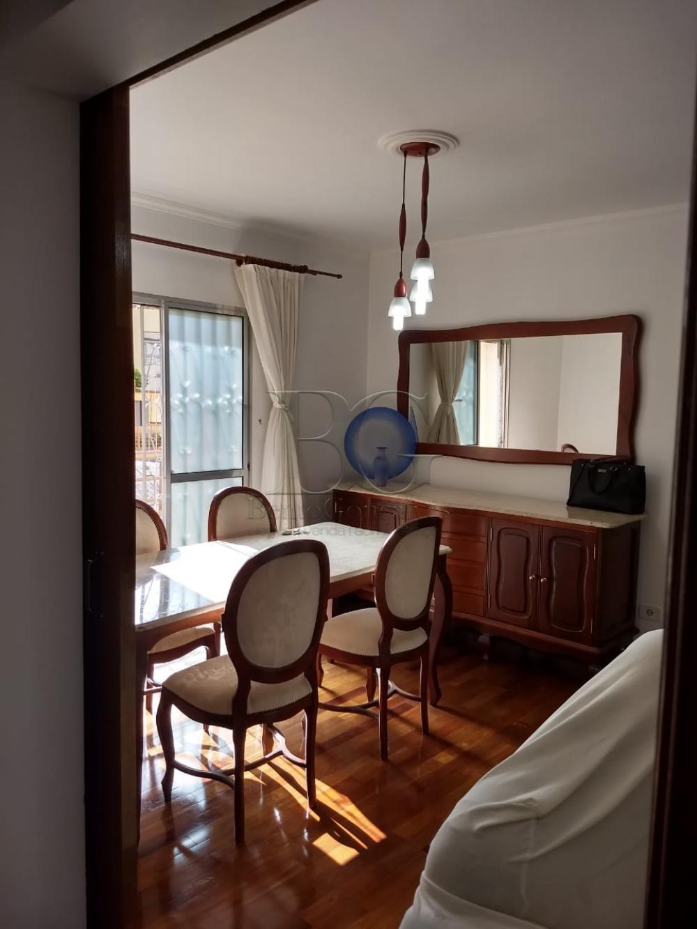 Comprar Apartamentos / Padrão em Poços de Caldas apenas R$ 270.000,00 - Foto 4