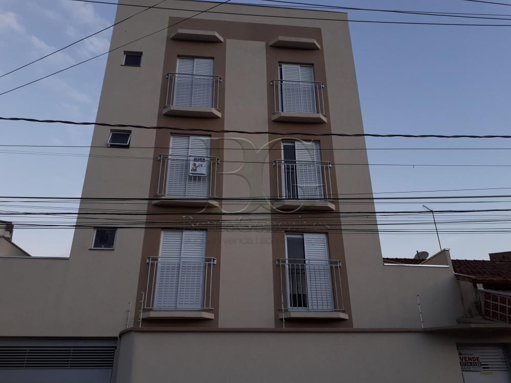 Alugar Apartamentos / Padrão em Poços de Caldas apenas R$ 950,00 - Foto 1