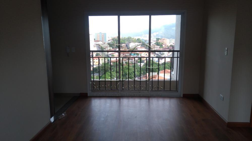 Alugar Apartamentos / Padrão em Poços de Caldas apenas R$ 1.200,00 - Foto 4