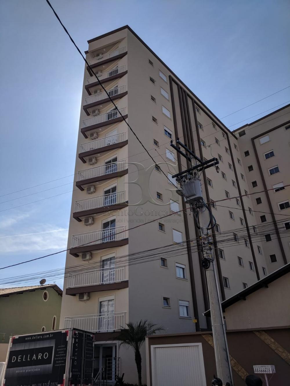 Comprar Apartamentos / Padrão em Poços de Caldas apenas R$ 720.000,00 - Foto 1
