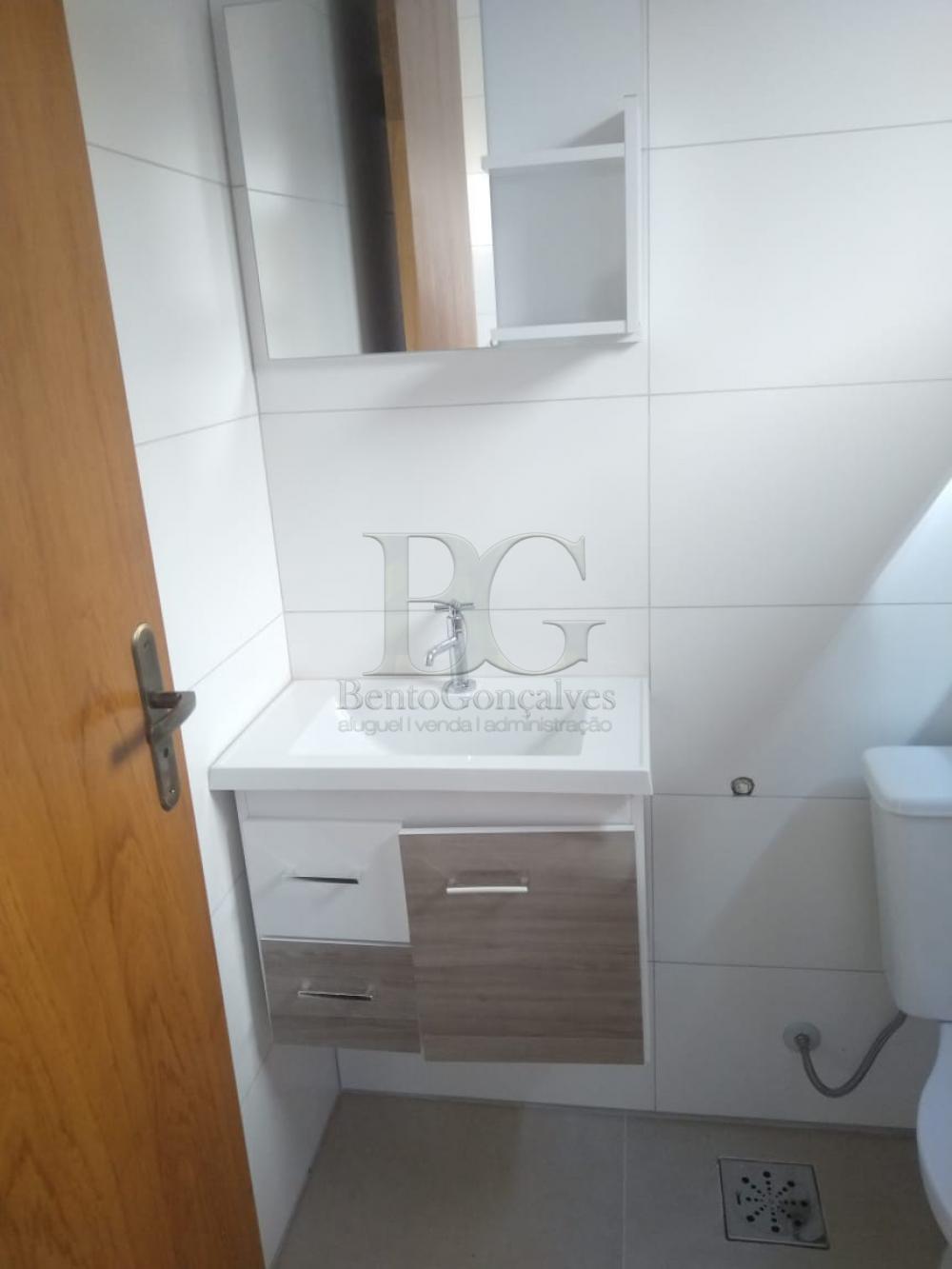 Alugar Casas / Casa em condomínio em Poços de Caldas apenas R$ 1.700,00 - Foto 17