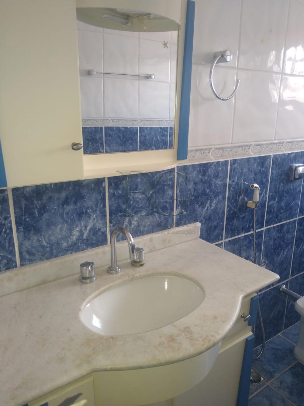 Comprar Casas / Padrão em Poços de Caldas apenas R$ 800.000,00 - Foto 14