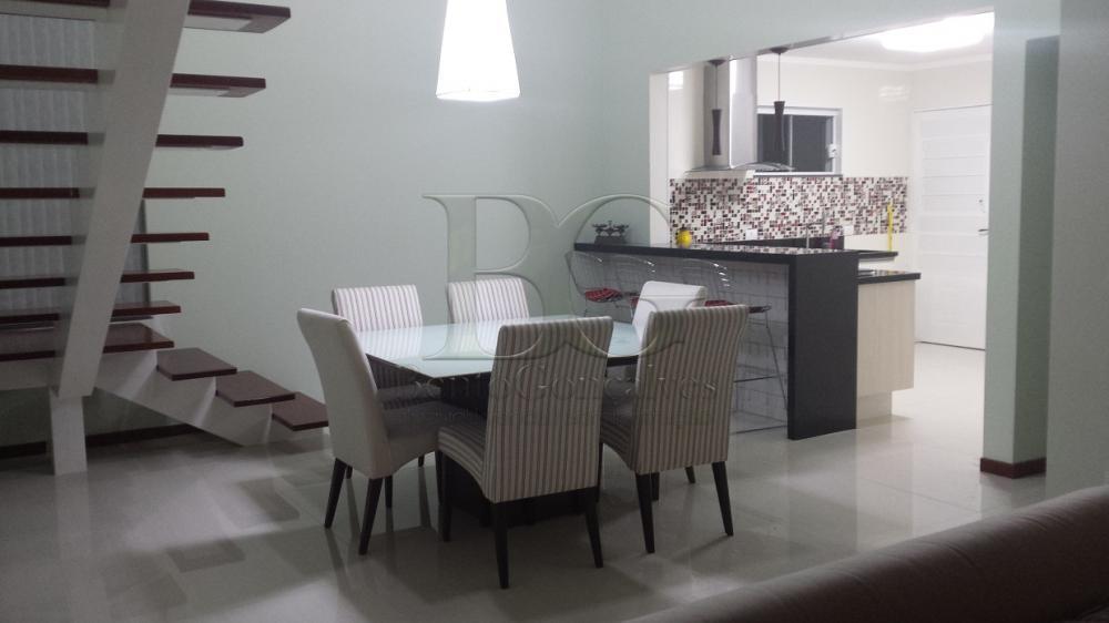 Comprar Casas / Padrão em Poços de Caldas apenas R$ 1.000.000,00 - Foto 2