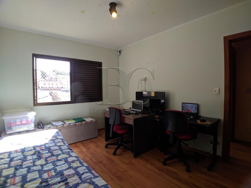 Comprar Apartamentos / Padrão em Poços de Caldas R$ 750.000,00 - Foto 19