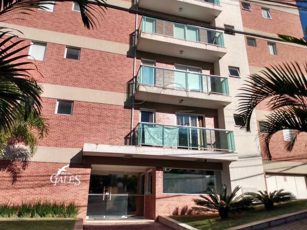 Comprar Apartamentos / Flat em Poços de Caldas apenas R$ 420.000,00 - Foto 17