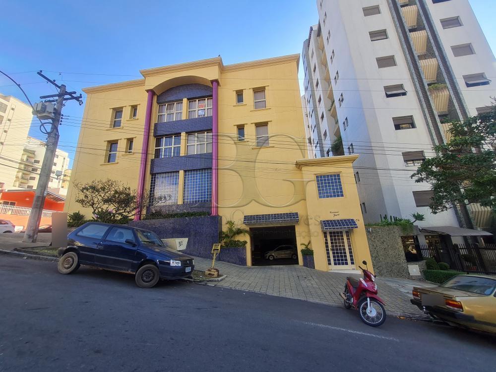 Comprar Apartamentos / Padrão em Poços de Caldas R$ 600.000,00 - Foto 1