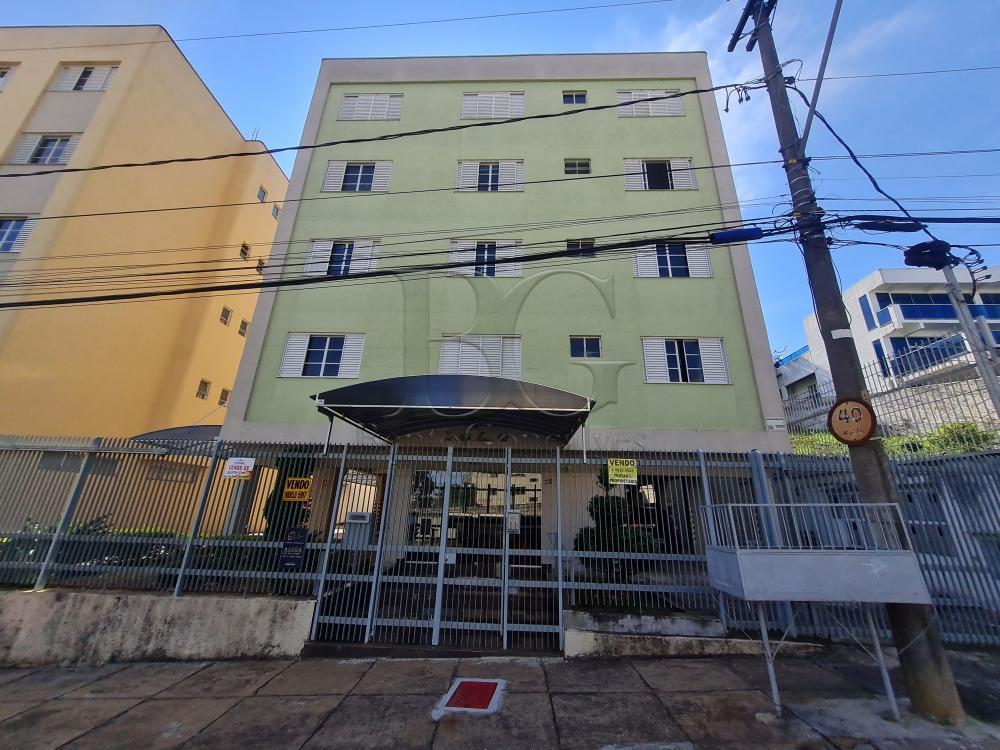 Comprar Apartamentos / Padrão em Poços de Caldas R$ 360.000,00 - Foto 1