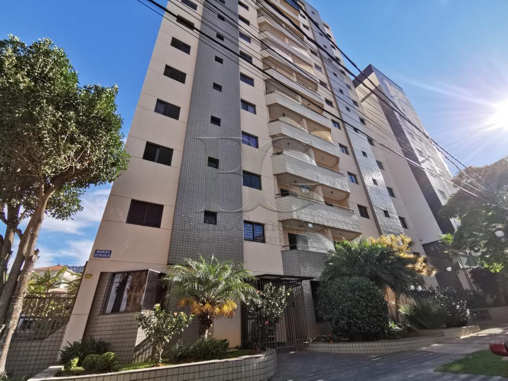 Alugar Apartamentos / Padrão em Poços de Caldas R$ 1.800,00 - Foto 1