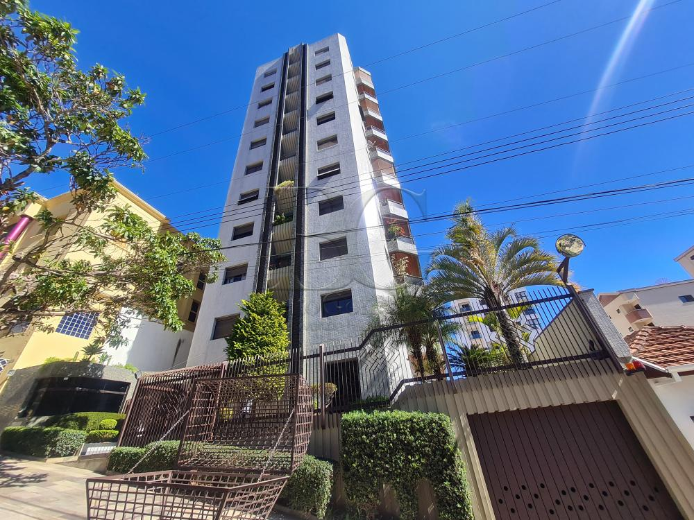 Comprar Apartamentos / Padrão em Poços de Caldas R$ 950.000,00 - Foto 1