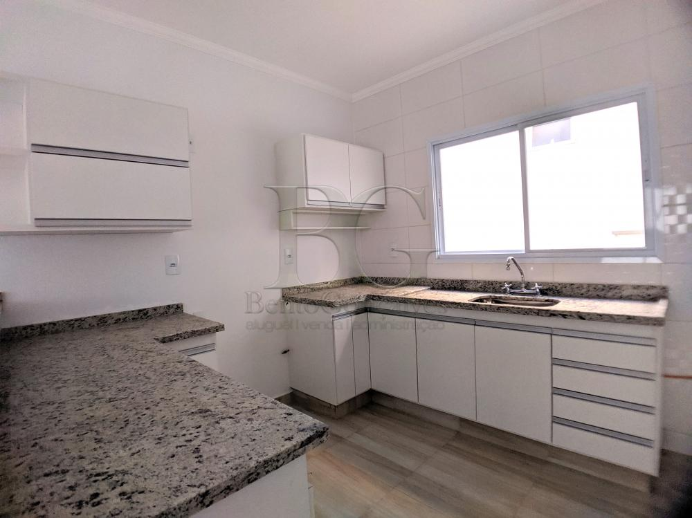 Alugar Apartamentos / Padrão em Poços de Caldas R$ 1.000,00 - Foto 10