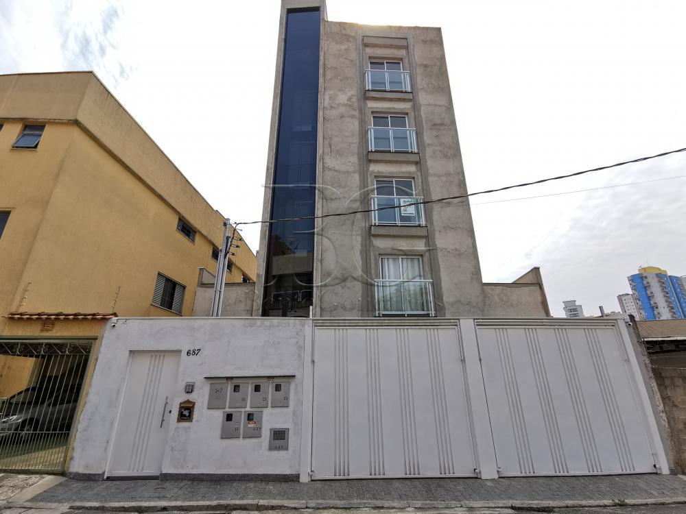 Alugar Apartamentos / Padrão em Poços de Caldas R$ 1.500,00 - Foto 1
