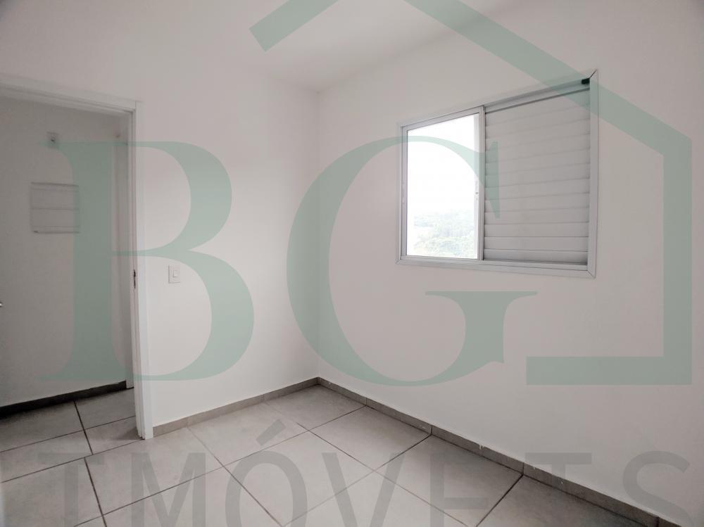 Comprar Apartamentos / Padrão em Poços de Caldas R$ 140.000,00 - Foto 7
