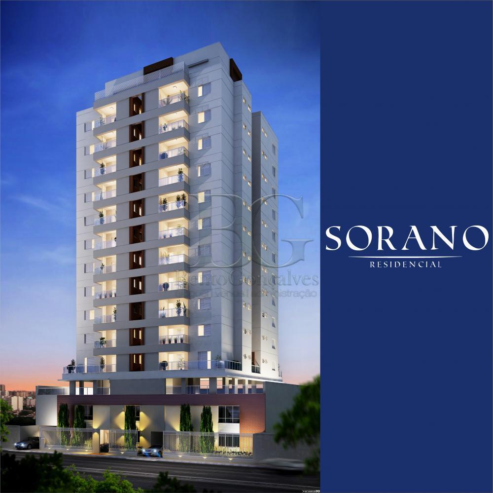 Comprar Apartamentos / Padrão em Poços de Caldas apenas R$ 495.000,00 - Foto 12